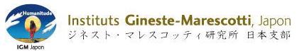 jinesuto.png